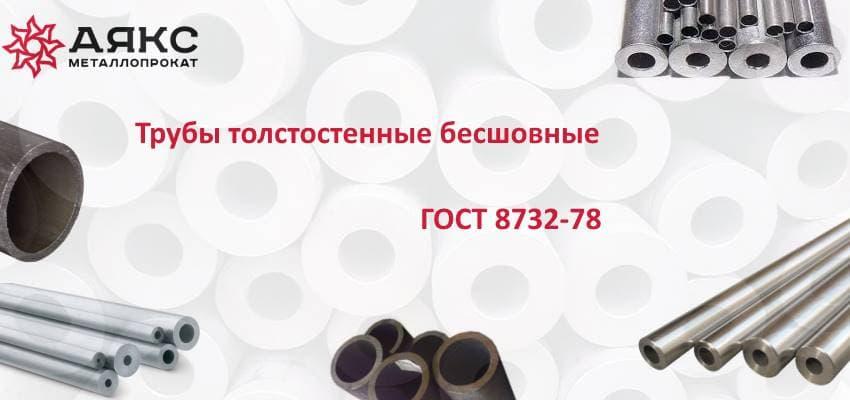 width: 850px;