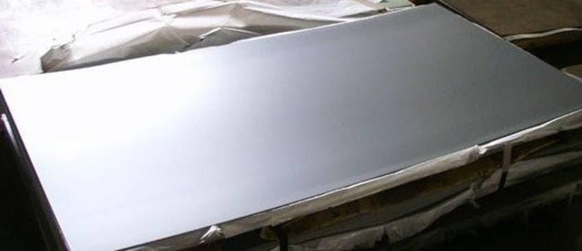 лист стальной холоднокатаный